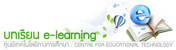 http://cmi.nfe.go.th/images/linkpage/head-banner-elearning.jpg